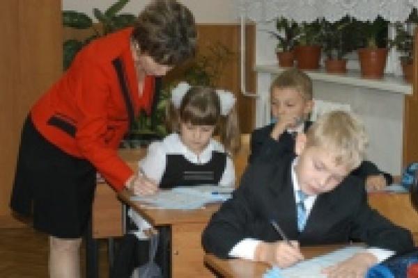 В Липецкой области думают над тем, как повысить зарплату учителям