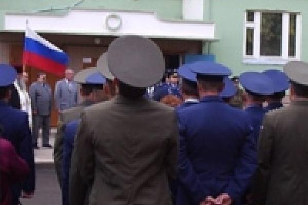 Новоселье в военном городке