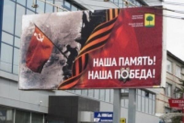 Улицы, мосты и площади Липецка украшают ко Дню Победы