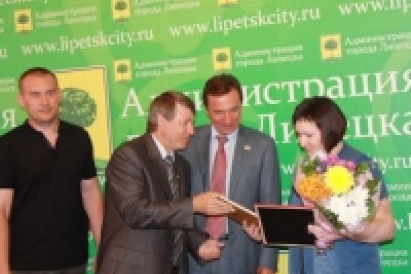 В мэрии Липецка наградили родителей детей-близнецов