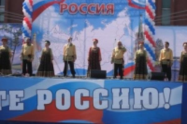 В День России в Липецке состоится митинг, мультиспортивные соревнования и музыкальный фестиваль