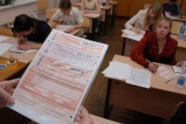 По предварительным результатам 100 баллов по ЕГЭ получили 29 выпускников Липецка