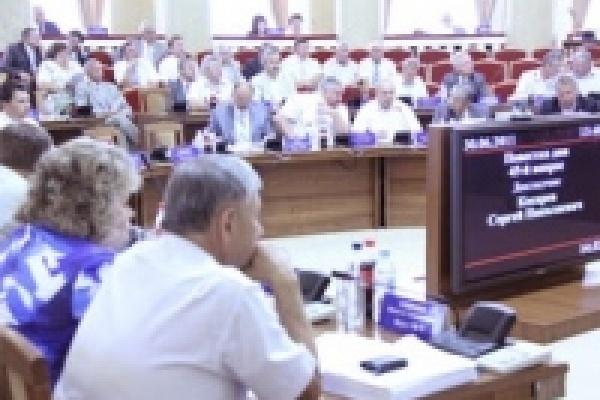 Депутаты присудили премии педагогам