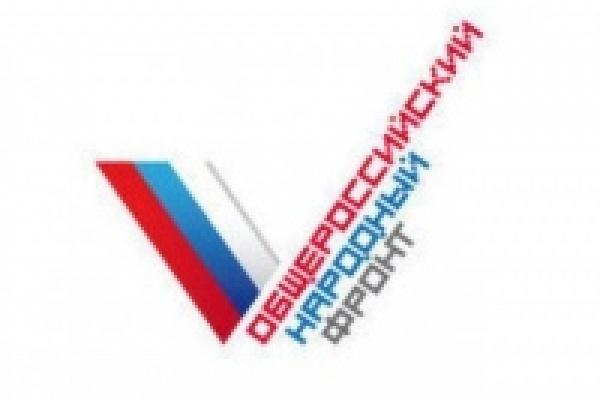 Народный фронт – за поддержку инновационных предприятий