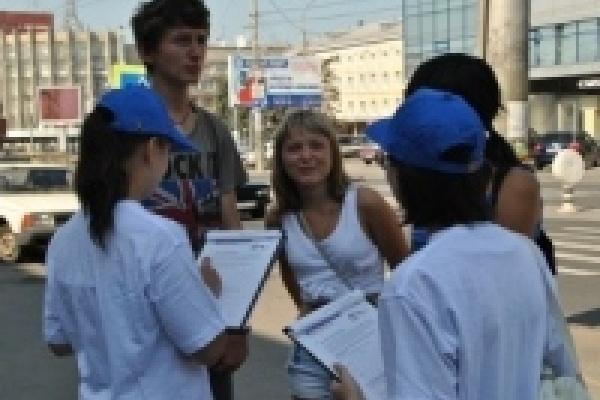 Сторонники «Единой России» собирают предложения в Народную программу