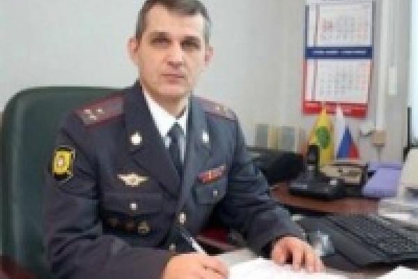 На Кубани назначен начальник полиции, ранее работавший в Липецкой области