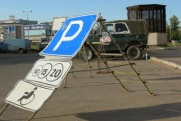 В Липецке депутаты утвердили Правила организации автостоянок