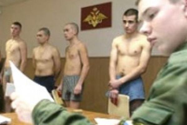 Началась подготовка к призыву граждан на военную службу