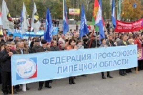Профсоюзы провели в Липецке масштабную акцию в поддержку Народного фронта