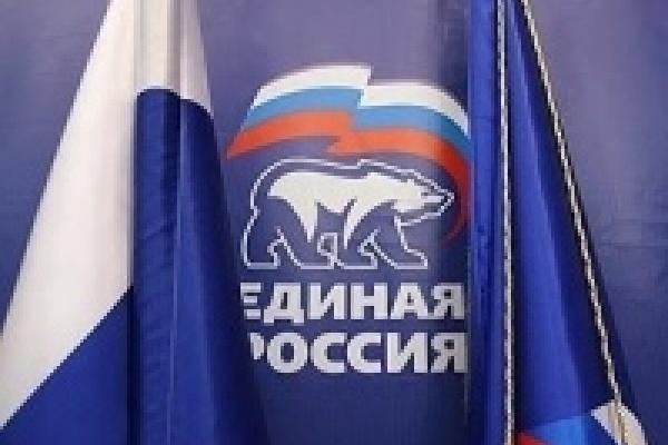 В Липецке напали на исполком «Единой России»