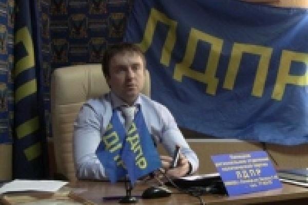 Максим Халимончук все-таки остается в Липецке и возглавит фракцию ЛДПР в областном Совете