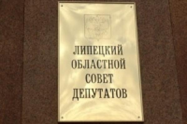В Липецком облсовете на постоянной основе будут работать 7 депутатов