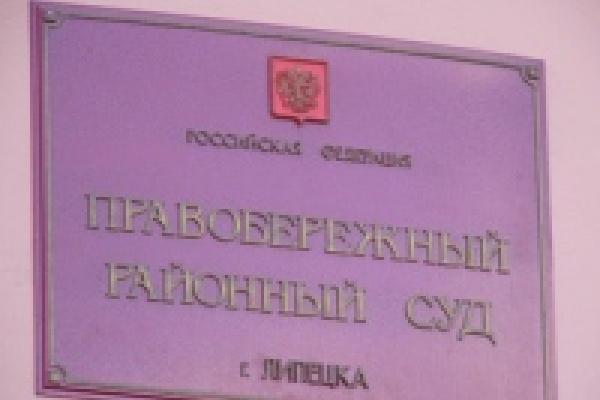 Мэрия Липецка заплатит 800 тысяч рублей за гибель человека
