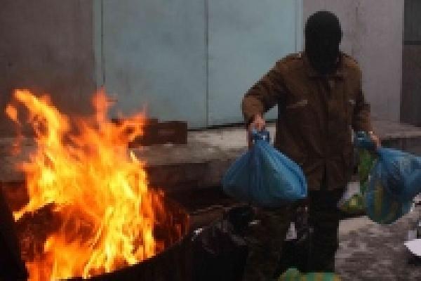 В Липецке сожгли 50 килограммов наркотиков