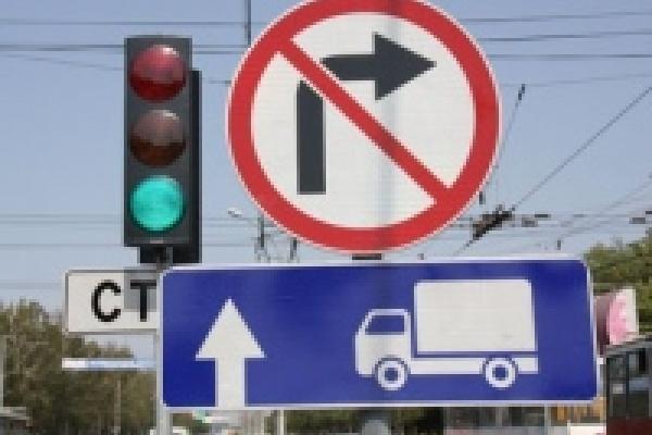 В Липецке водители не обращают внимания на новые запрещающие знаки