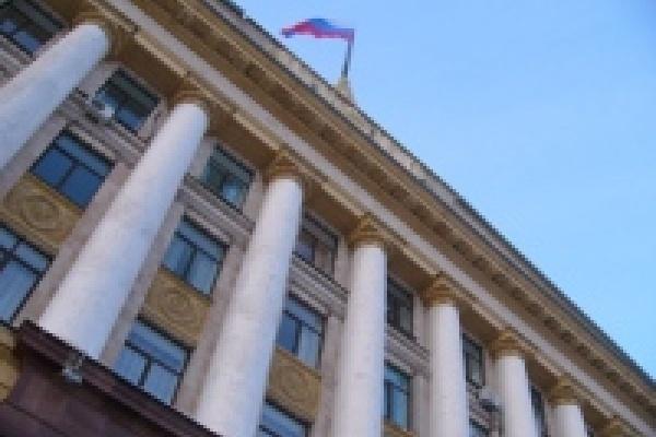 Липецкая область лидирует по уровню внедрения «электронного правительства»