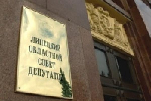 Пресс-служба Липецкого облсовета стала «Пресс- службой года»