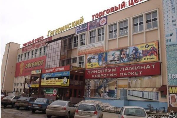В Липецке продают торговый центр за 120 миллионов