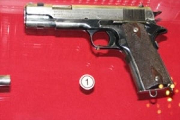 В Липецке застрелили человека