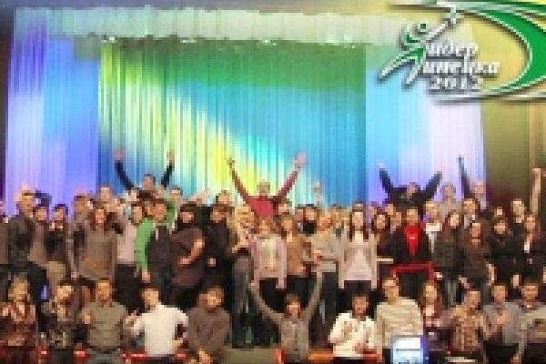 В конкурсе «Молодой лидер Липецка» участвуют и люди с ограничениями здоровья