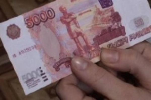 За попытку дать взятку липчанина оштрафовали на 75 тысяч рублей