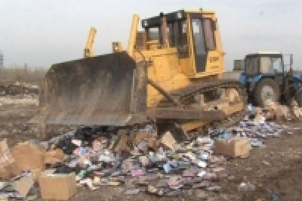 Липецкие полицейские уничтожили тридцать тысяч контрафактных дисков
