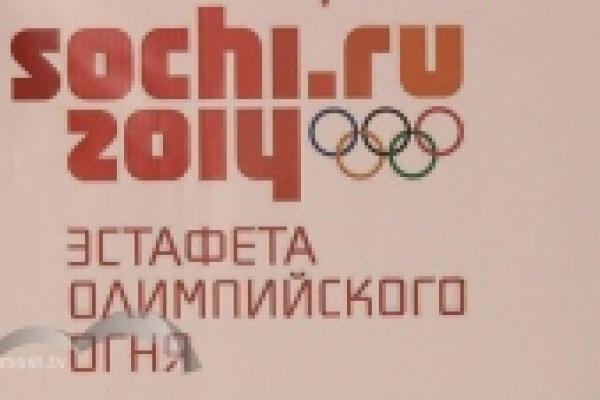 Липчане пронесут Олимпийский факел