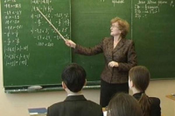 Заработная плата липецких учителей возрастет