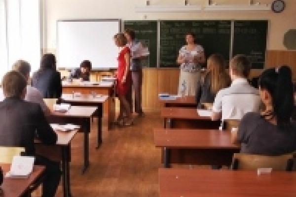В Липецкой области завершился первый ЕГЭ - по русскому языку