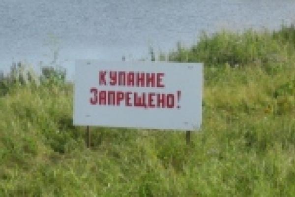 В мае в Липецкой области утонуло 13 человек