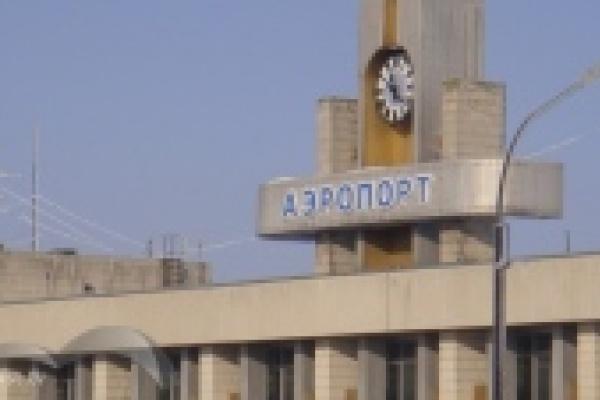 Липецкий аэропорт на реконструкцию закрывать не будут