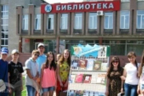 В Липецке открылся «Читальный зал под открытым небом»