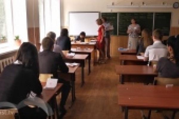 31 человек в Липецкой области получили «двойки» на ЕГЭ по русскому языку