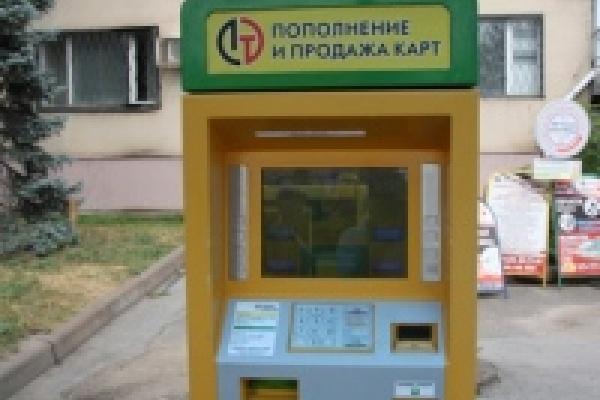 Пункт продажи транспортных карт появился в поселке Новая жизнь