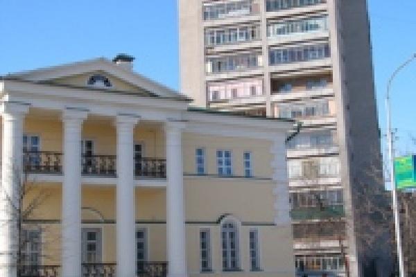 На улице Ленина открыта Областная картинная галерея