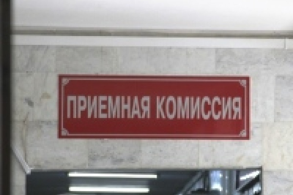 Первая волна зачисления в вузы Липецкой области начнется 5 августа