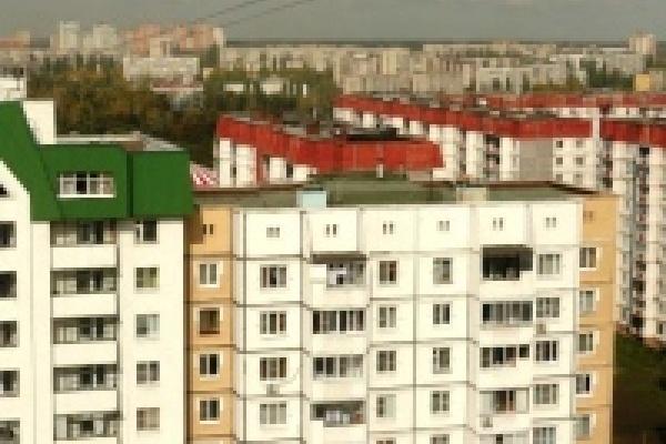Собственники жилья будут частично оплачивать капитальный ремонт