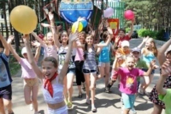 Итальянские каникулы для сирот области