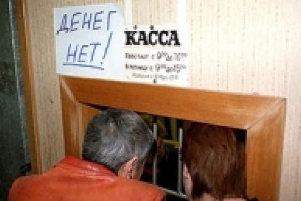 Прокуратура за год взыскала с работодателей почти 70 млн рублей долгов по зарплате