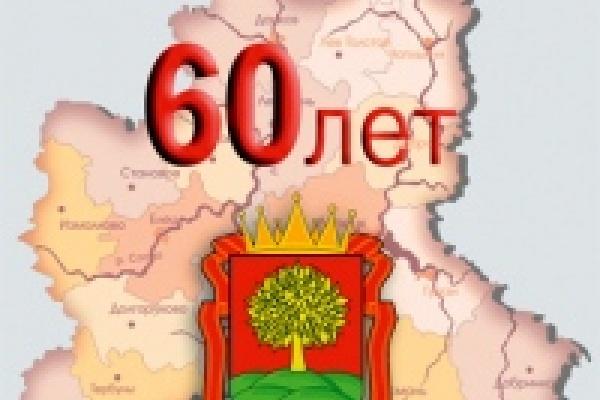 В Липецке пройдут торжества в честь юбилея региона