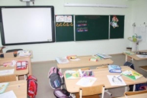 В школах Липецка отменяют занятия из-за морозов