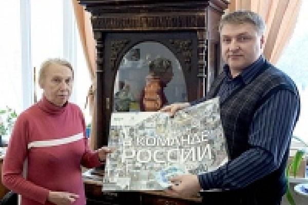 Сбербанк пополнил фонды Липецкого краеведческого музея