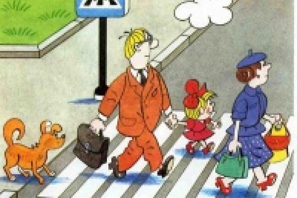 ГИБДД Липецка ловит пешеходов-нарушителей