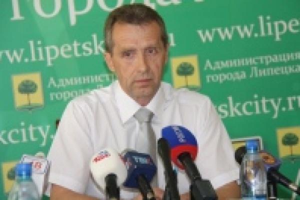 Главный строитель Липецка сложил свои полномочия