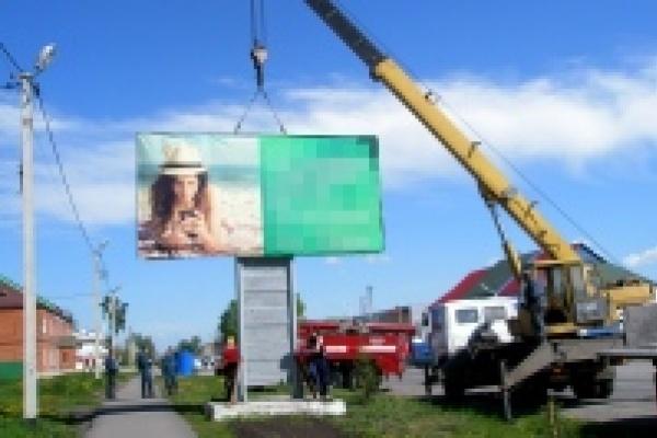 Сносить рекламные конструкции в Липецке будут собственники за свой счет