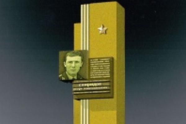 Герою России Игорю Свиридову в Липецке установят стелу