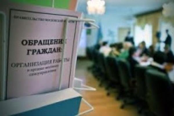 Заместителя председателя департамента ЖКХ Липецка оштрафовали за формальный подход к работе