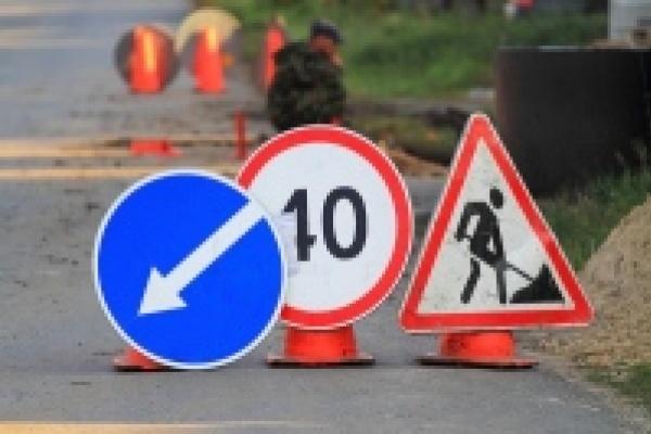 Прокуратура нашла нарушения в работе подрядчиков, ремонтирующих дороги и заказчиков
