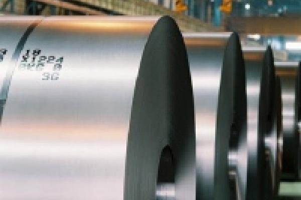 Группа НЛМК выходит на российский рынок с новым видом премиальной стальной продукции