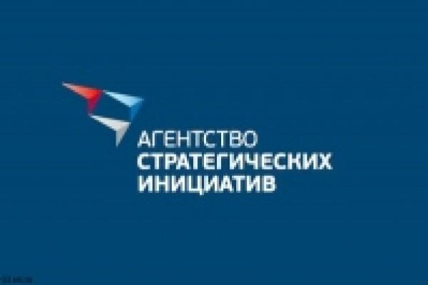 Агентство стратегических инициатив включило практику привлечения инвестиций Липецкой области в свой сборник